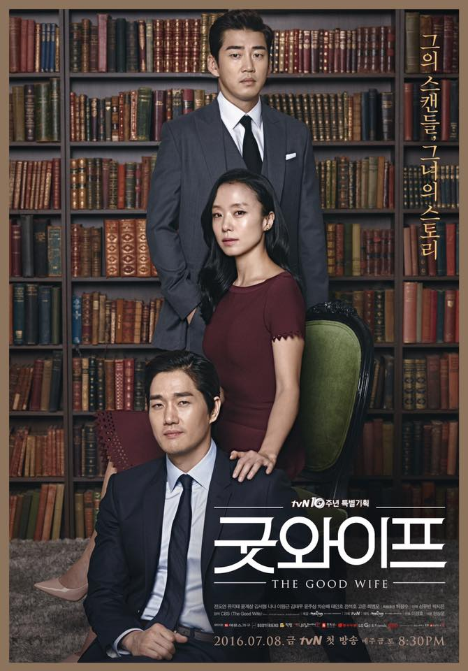 Watch Movie The Good Wife