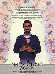 Watch Movie The Man Who Loved Women
