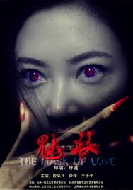 Watch Movie The Mask Of Love