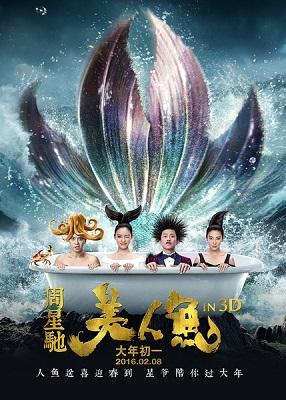 Watch Movie The Mermaid 2016