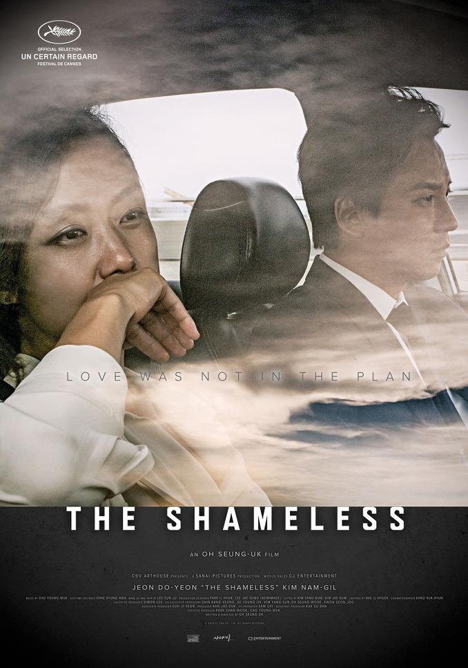 Watch Movie The Shameless