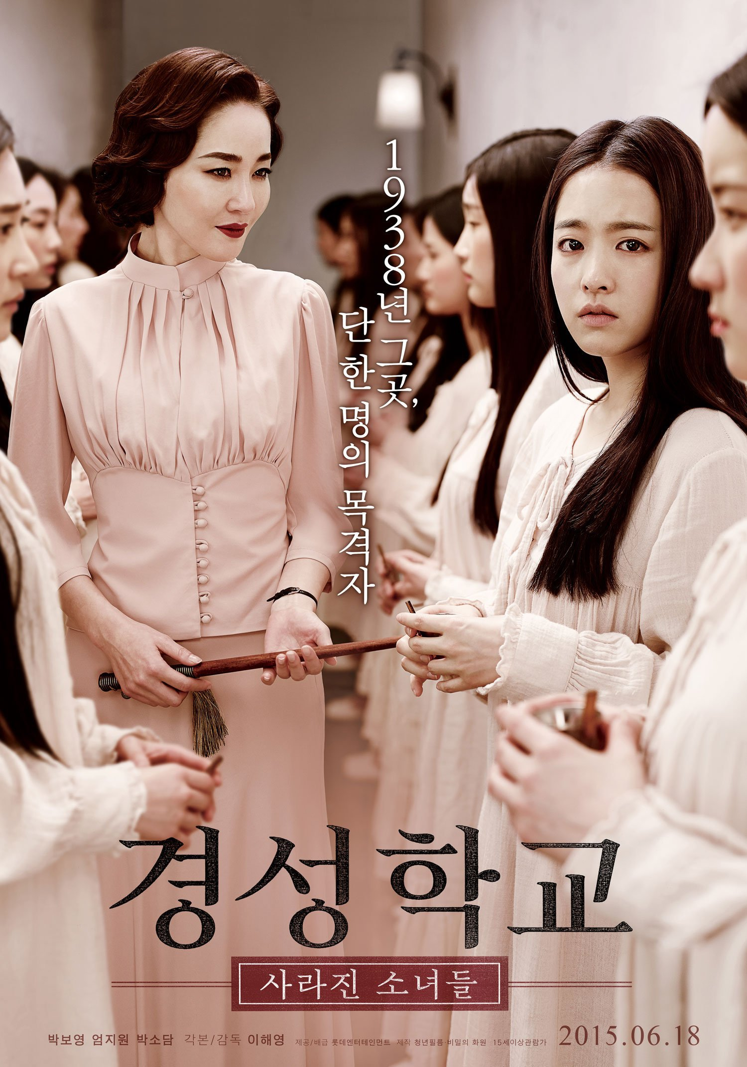 Watch Movie The Silenced