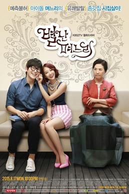 Watch Movie The Virtual Bride