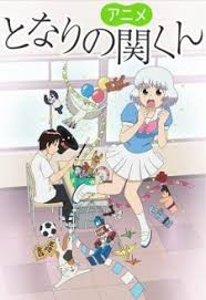 Watch Movie Tonari no Seki-kun