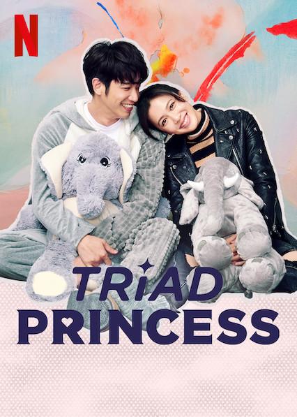 Watch Movie Triad Princess - Season 1
