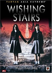 Watch Movie Wishing Stairs