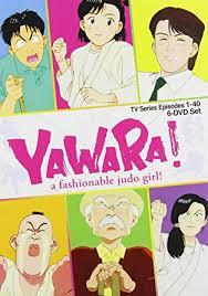 Watch Movie Yawara!